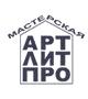 Литейная мастерская Москва, АРТЛИТПРО, литейное производство сувениров и призов, художественное литье из бронзы и латуни